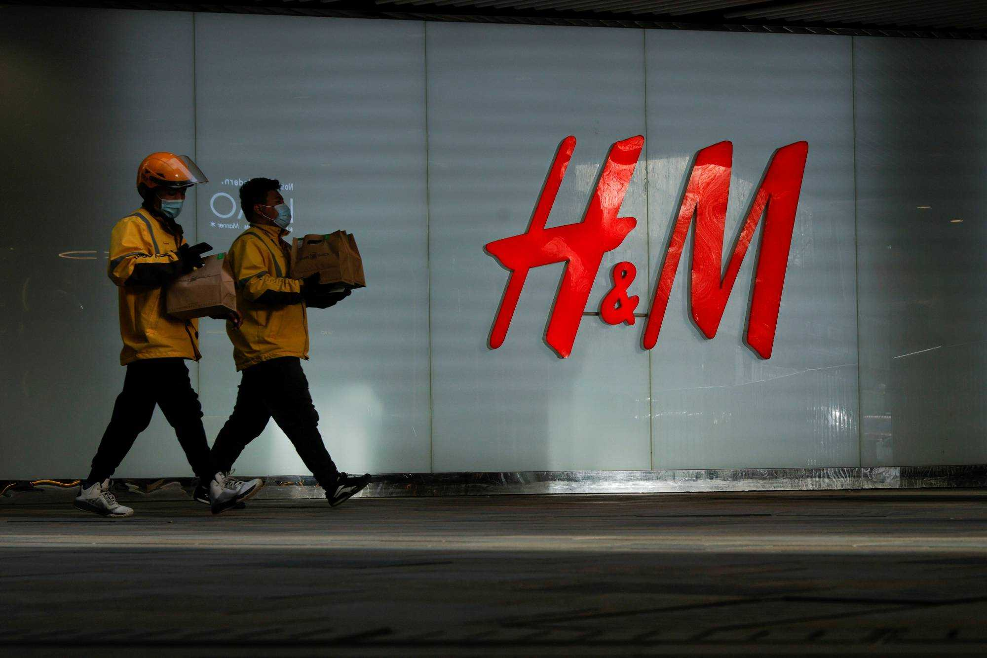 An H&M store in a Beijing shopping district |  REUTERS